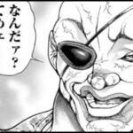 【衝撃】サイレント修正キテタ━━━(゚∀゚)━━━!?「明らかにメガモンが減ってるぞ!?昨日よりも減ってるんじゃないか!!?www」