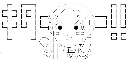 【速報】カメレオンマンのSこころ詳細判明キタ━━━━(゚∀゚)━━━━!!!! もう次はギラ武器確定やん!!!!!