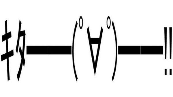【速報】7章新モンス「メイジキメラ」「シルバーデビル」「シールドオーガ」Sこころ詳細判明キタ━━━━(゚∀゚)━━━━!!!! ※「アームライオン」「げんじかぶと」も判明次第追加予定