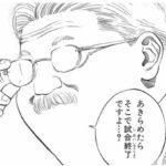 【快挙】セルラン圏外からの1位獲得キタ━━━(゚∀゚)━━━!!「こんなガチャでもセルラン一位取れるのかよ!?w」「誰だよ!?課金したヤツwww」