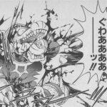 ダイ大コラボがアバンの使徒編までって、アニメの方もそこで終わるのかな?