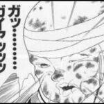 【必勝】ギガデーモンLv45戦!サクサク攻略できる必勝方法まとめはこちらです!!←ホーンwさっそく試してくる!