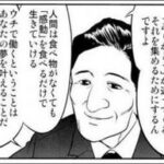 【画像あり】ワイ自慢の回復パラディンキタ━━━(゚∀゚)━━━!!好きに採点してくれよな!!w