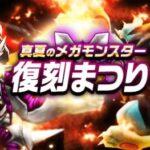【必見】メタルドラゴンの弱点耐性情報を公開するぞwwwwww←サンキュー!助かる!!