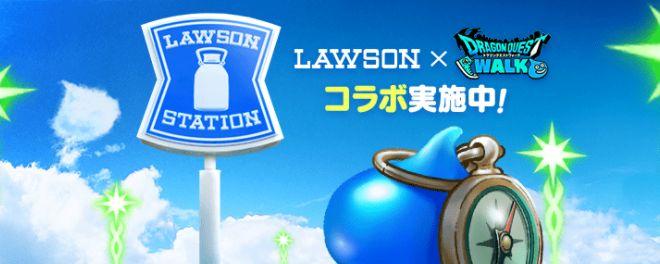 【LAWSON】「俺氏、ローソンのコーヒー無料1回しか当たったはwwwwみんなは何回くらい当たった?w」