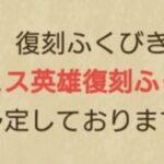 【攻略】クッソ効率的なメカバーンの攻略方法キタ━━━(゚∀゚)━━━!!やっぱ右から一体ずつ倒していった方が楽なのけ?www