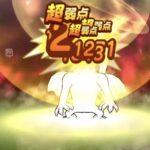 【速報】メガモン「竜王」こころS判明! ブレスアップなしだと…ちなみに弱点は…!!!