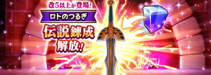 【比較評価】ロトの剣とはぐれメタルの剣をデイン性能でガチ比較してみた結果がコレだwwww←お前も計算ミスってんぞw