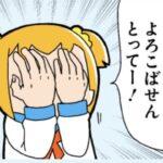 【画像あり】灯花ちゃん、結菜ちゃんを泣かせてしまう←灯花ちゃんほんと強いwwwwww