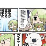【特典】アニメマギレコの第1巻店舗別特典イラストラフ公開!!ゲーム内シリアルコードなどの内容も発表されたぞ