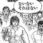 【GIFあり】マギレコアニメに期待する作画レベルがこちらwwwwww←このレベルで来たら嬉しいが期待し過ぎるのもねwwwww
