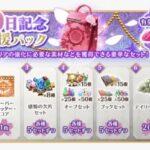 【予想】日本版にもB4枚のアシュリーが来たんだし、AやCにも4枚持ちが来るんじゃね?