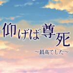 【こマ⁉】サユの性能が判明キタ━━━━ヽ(゚∀゚ )ノ━━━━!!!! コレってマジなのか???