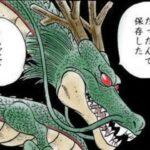 【速報】4月9日(金)から新イベ「純粋の願い」開始!ちなみに便利アイテム「エンドラー」とは…!!!