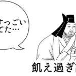 【画像あり】mihoyoのボスキャラの作りって尽くセンスがないよな・・・?←センスがないとか本気で言ってる?www