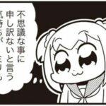 【腐敗臭】なぁ、七七ちゃんは常夏の島でも大丈夫なのか?腐敗が早まらないか??wwww