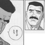 【考察】神里綾華はサブアタッカーポジションに落ち着くキャラってマ??!