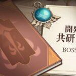 【朗報】海外で公開されていた開発ブログが日本でも公開キタ━━━━(゚∀゚)━━━━!!!! 出来れば今までの海外版も翻訳してクレメンス!!!