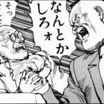 【最終結論】ノエル、ディルック論争に終止符!これ本当の「総合力」だぞ!!!!!!
