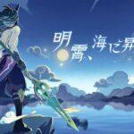 【朗報】中国で新年イベントの告知キタ━━━━(゚∀゚)━━━━!!!! 日本もモチロン来るよな!?