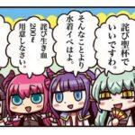【速報】バレンタインイベント開始!エレナは青緑使ってたらちょろいぞ!ルカは赤入り速攻かな!!!