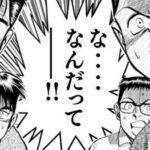【必見】 ボルコン、ハンデスのまだ誰も知らない使い方!!!!!