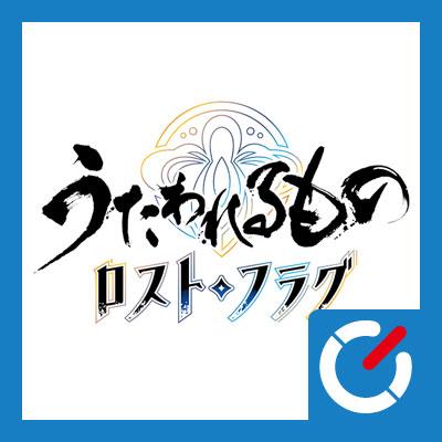 サイトロゴ