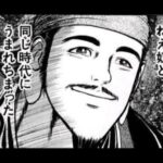 【朗報】コレがスレ民が考えた荒れないランキングイベントが素晴らしいと話題に!←天才か!!!!!!