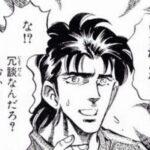 【比較】「キーファと桜虎丸とだったらどっちが強いと思う?理由付きで述べよw」←回答:虎丸!なぜなら・・・