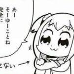 【全裸待機】いよいよ今日アニメ二期放送開始!最新PVも公開!気になるユーザーの反応をまとめてみたぞ!!!!!