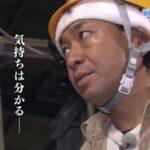 【評価】最新人権ランキングキタ━━━━(゚∀゚)━━━━!!!! 気になる鬼レムの順位は…!?