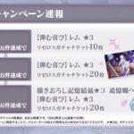 【速報】7月6日(月)公式放送第二回決定キタ━━━━(゚∀゚)━━━━!!!! 最新情報を公開予定!