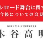 【速報】7月30日(木)ラスパレ生放送配信決定キタ━━━━(゚∀゚)━━━━!!!! さらにアニメのキービジュアルも公開!!!