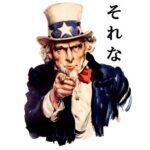 【速報】4月10日に新イベ「記録:光芒の谷」開催決定!槍おじ「アルゴー」実装キタ━━━━ヽ(゚∀゚ )ノ━━━━!!!!
