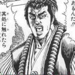【ターゲット】このゲームは日本でMOVAを流行らそうとしてるのか?それとも最初から世界がメインなのか???