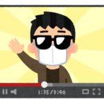 【超必見】世界トッププレイヤーによる最新Tierリスト公開!アロキュウの評価爆上げキタ━━━━ヽ(゚∀゚ )ノ━━━━!!!!
