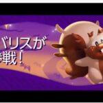 【質問】このゲームって1亀取られたらほぼ無理じゃないか? ←1亀よりも○○の方が重要なんだがwwwww