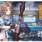 【画像あり】台湾版のUIが改善されたらしいがどうなったんだ?←これが最新の台湾版UI!ただ日本に来るのは…