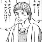【こマ⁉】コーチングのドレスアップパーツとユニットの属性が関係あるってマジ⁉スレでの反応をまとめてみた!!!